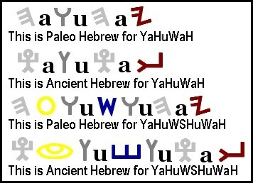 YaHuWaH-IS